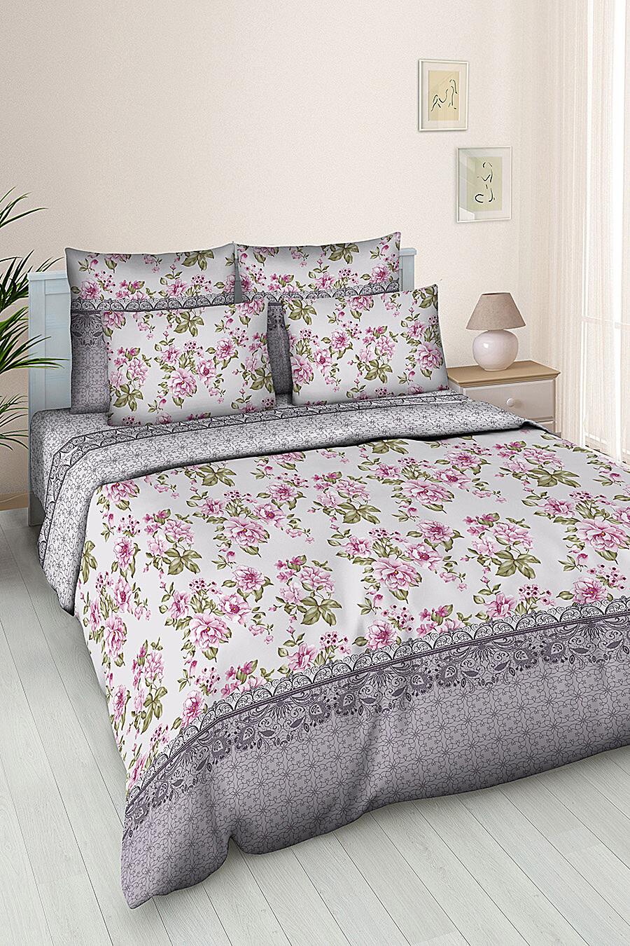 Комплект постельного белья #103246