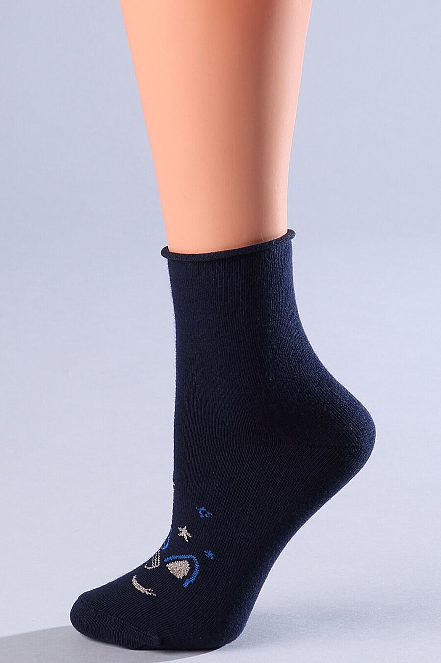 Носки GIULIA (103346), купить в Optmoyo.ru