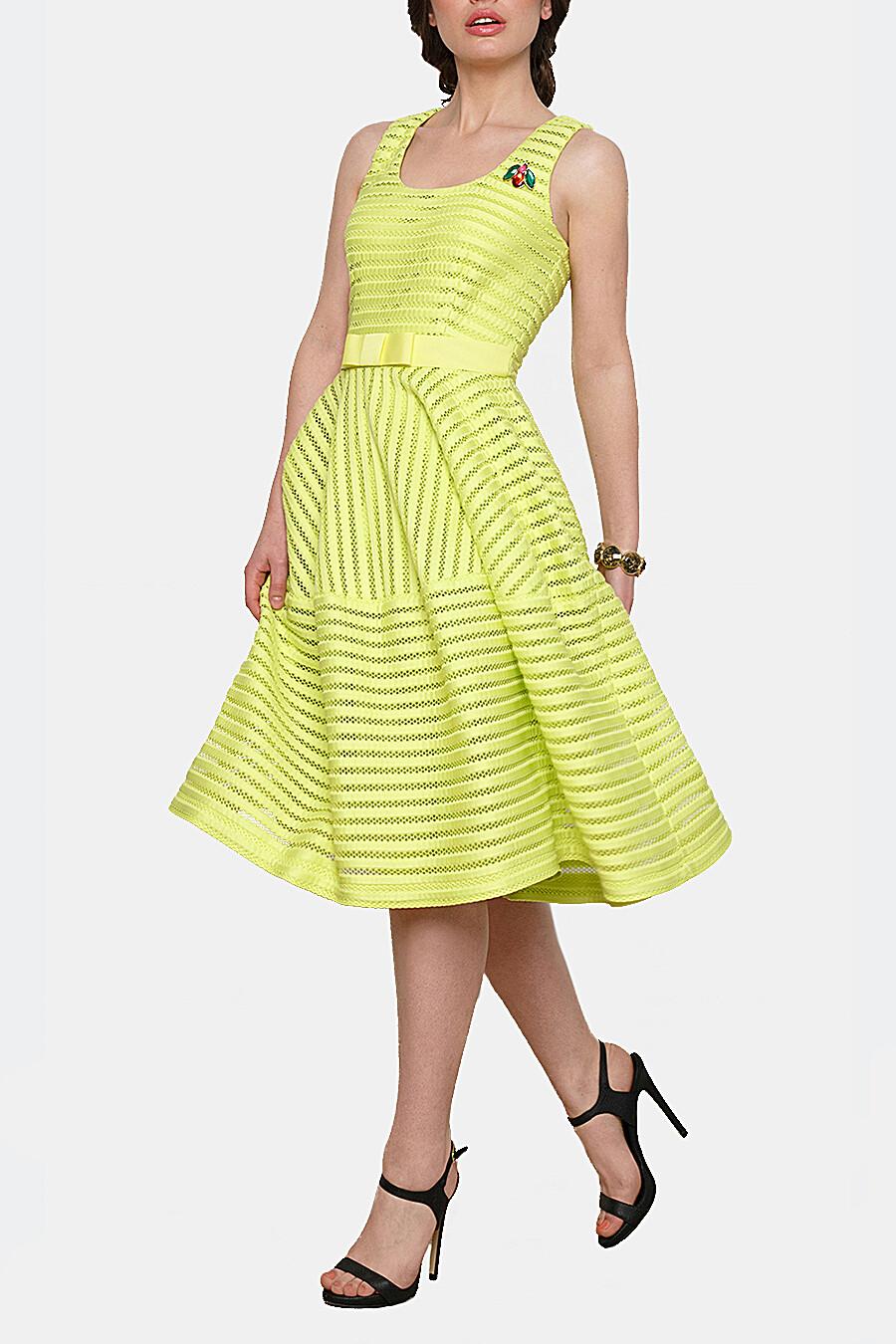 Платье VALKIRIA (103361), купить в Optmoyo.ru