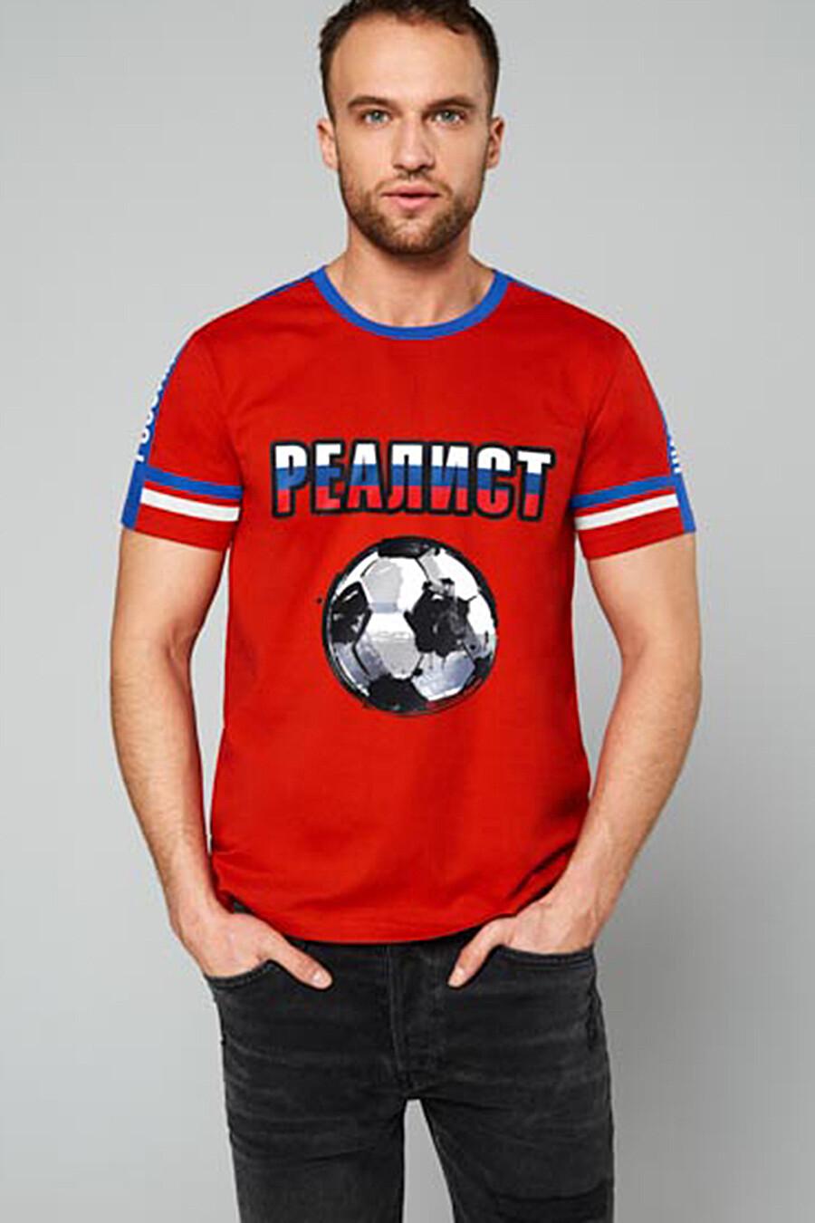 Футболка VALKIRIA (103365), купить в Optmoyo.ru