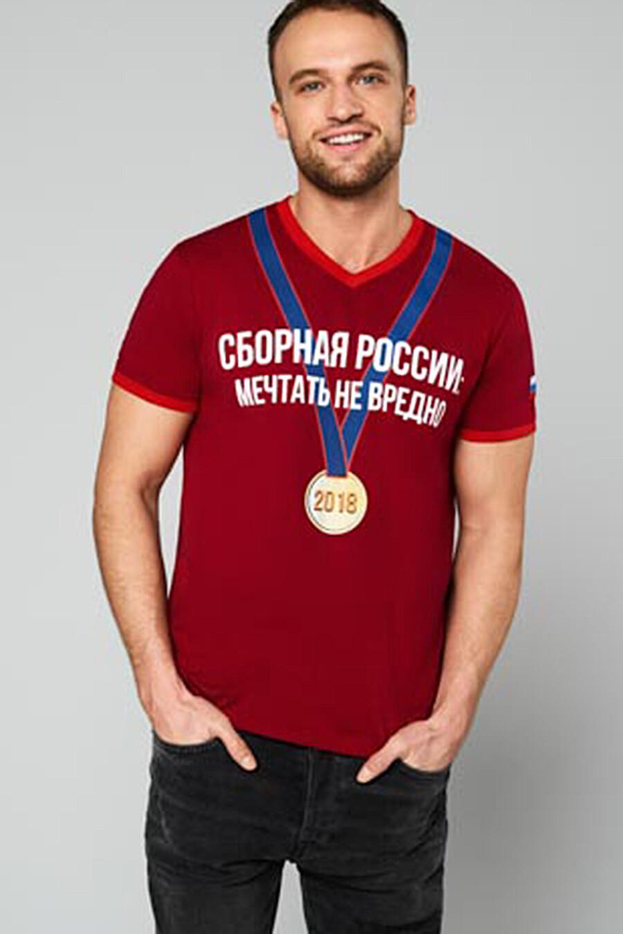 Футболка VALKIRIA (103371), купить в Optmoyo.ru