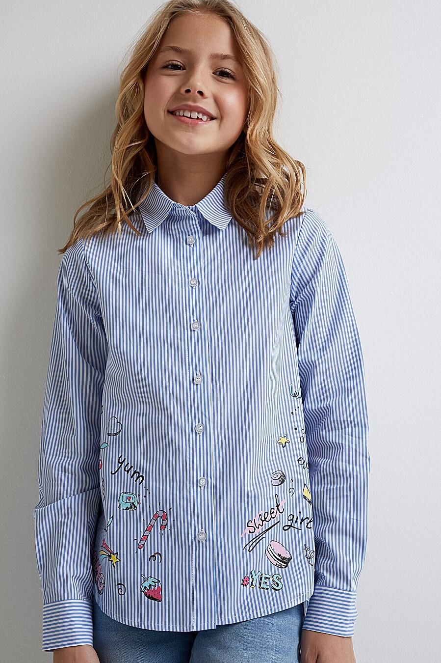 Блуза ACOOLA (105379), купить в Optmoyo.ru
