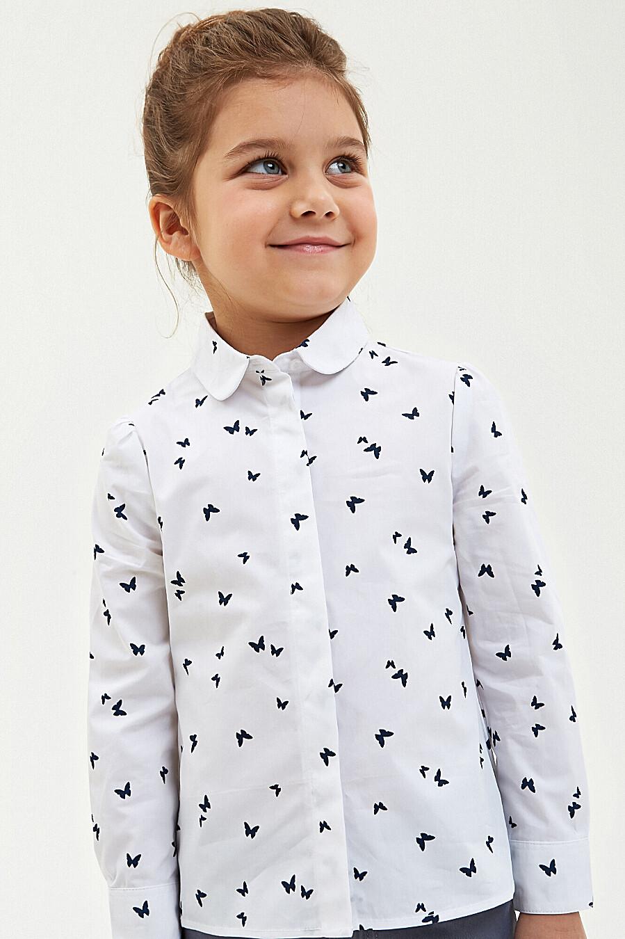 Рубашка  CONCEPT CLUB Kids (105542), купить в Optmoyo.ru