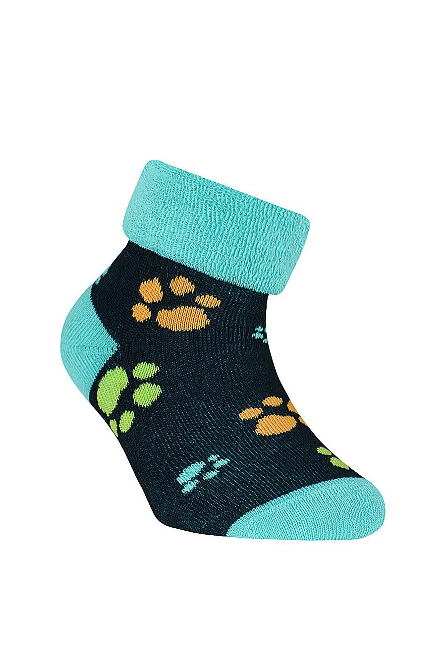 Носки CONTE KIDS (106338), купить в Moyo.moda