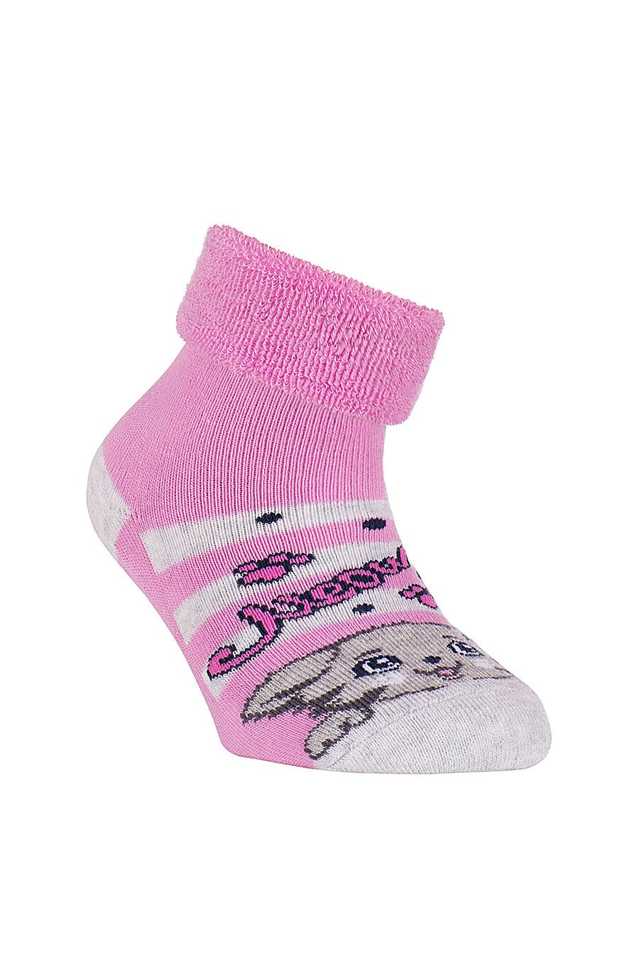 Носки CONTE KIDS (106353), купить в Moyo.moda