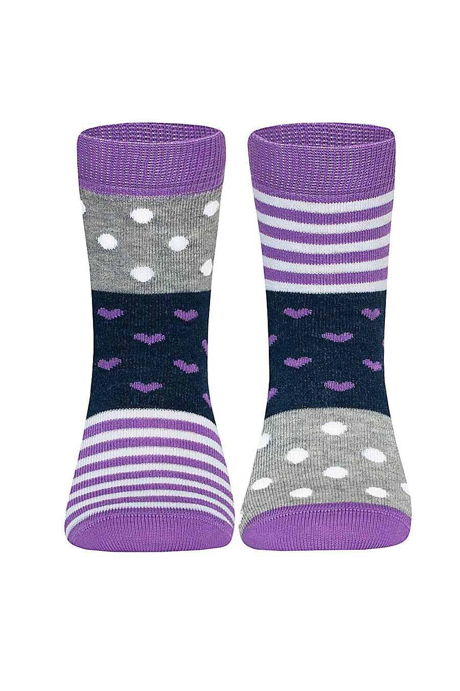 Носки CONTE KIDS (106512), купить в Moyo.moda