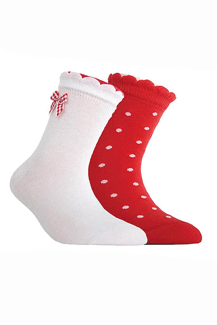 Носки (Комплект 2 пары) CONTE KIDS (106590), купить в Moyo.moda
