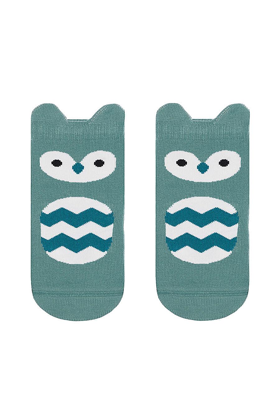 Носки CONTE KIDS (106626), купить в Moyo.moda