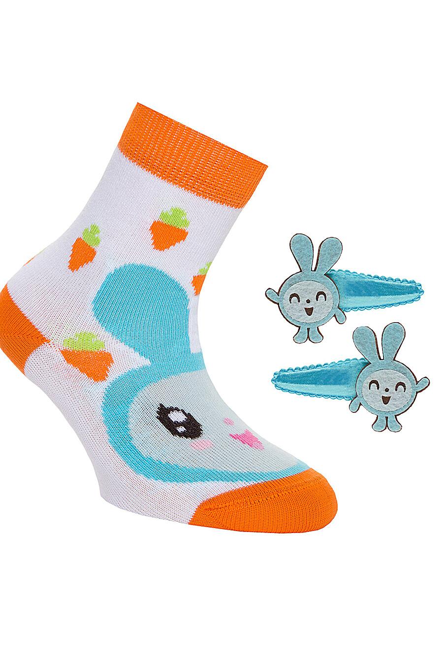 Носки (+Заколочки) CONTE KIDS (106665), купить в Moyo.moda
