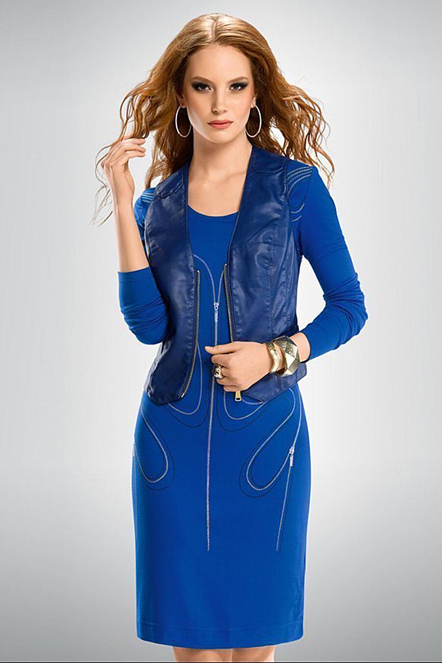 Платье PELICAN (107556), купить в Moyo.moda