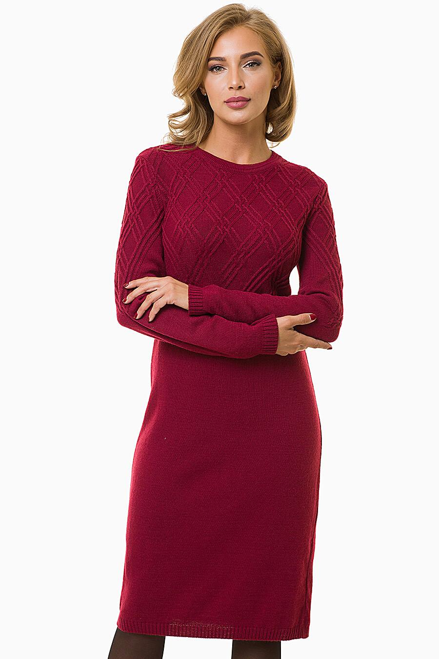 Платье VAY (108339), купить в Moyo.moda