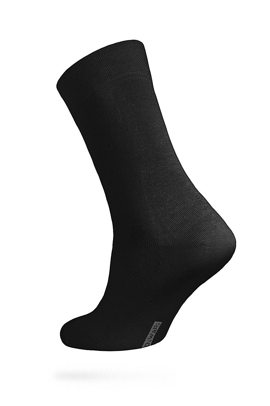 Носки DIWARI (109566), купить в Moyo.moda