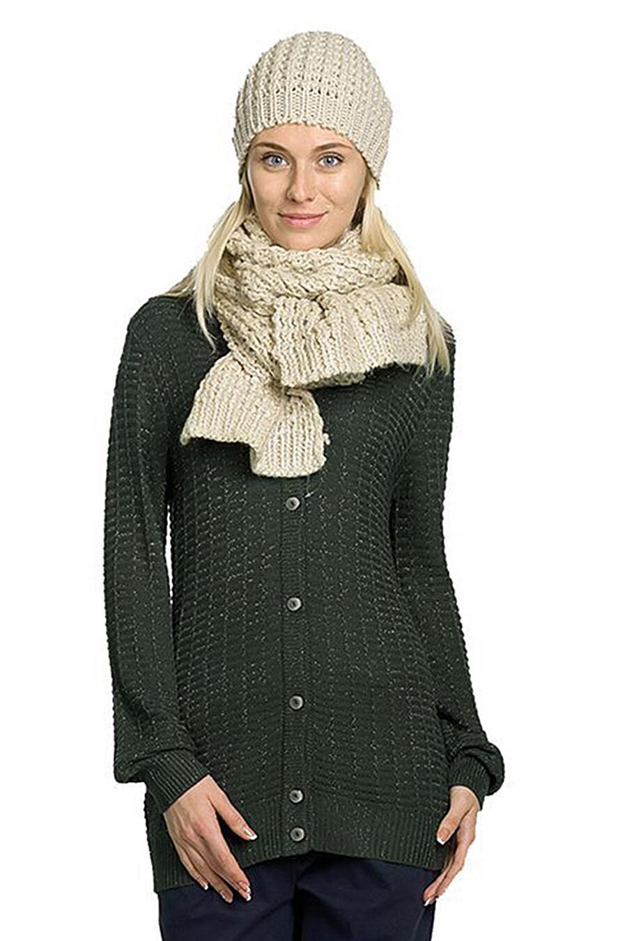Жакет PELICAN (109878), купить в Moyo.moda