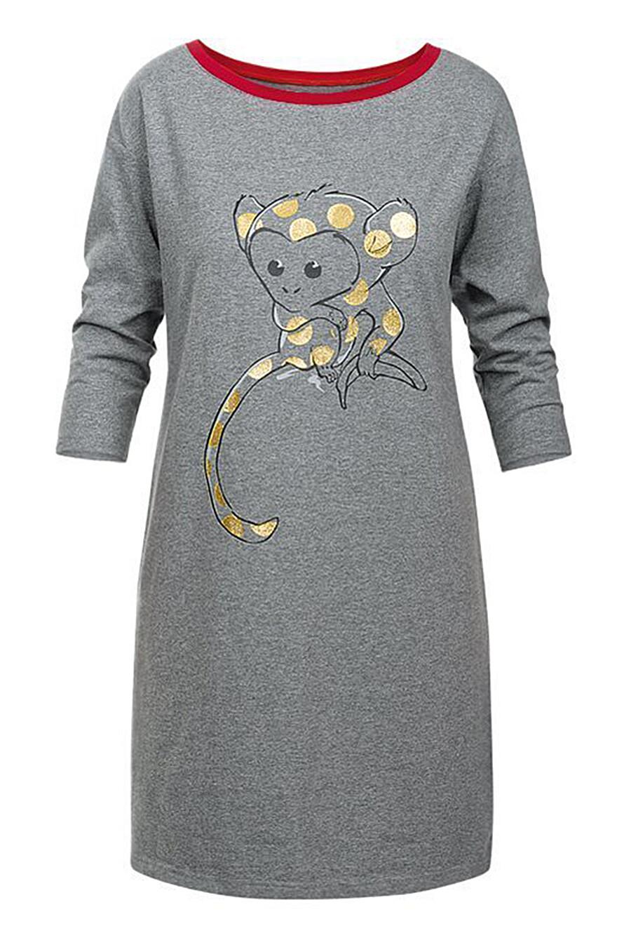 Платье PELICAN (109920), купить в Moyo.moda