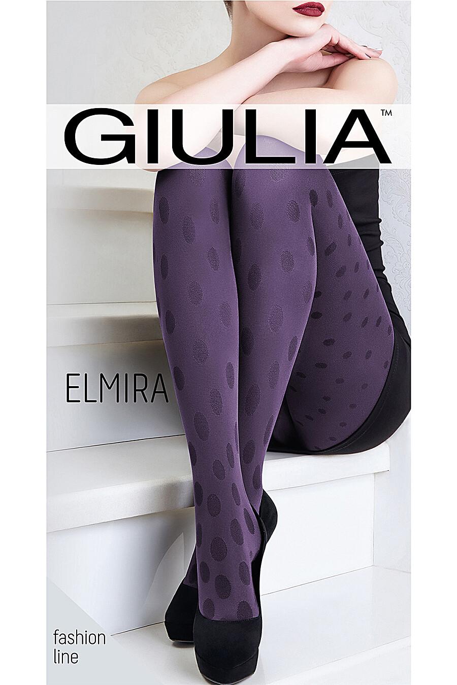 Колготки GIULIA (110726), купить в Moyo.moda
