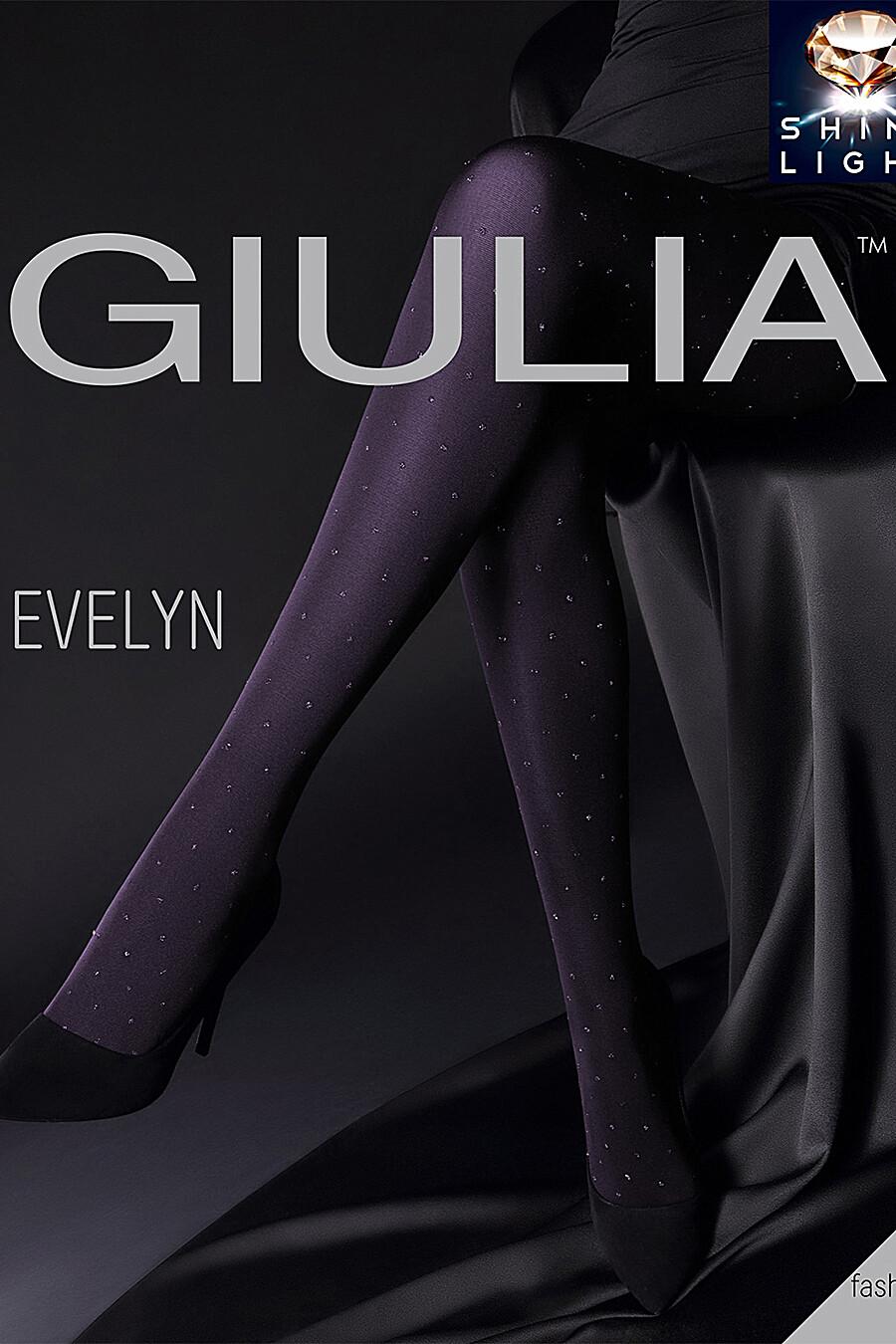 Колготки GIULIA (110729), купить в Moyo.moda
