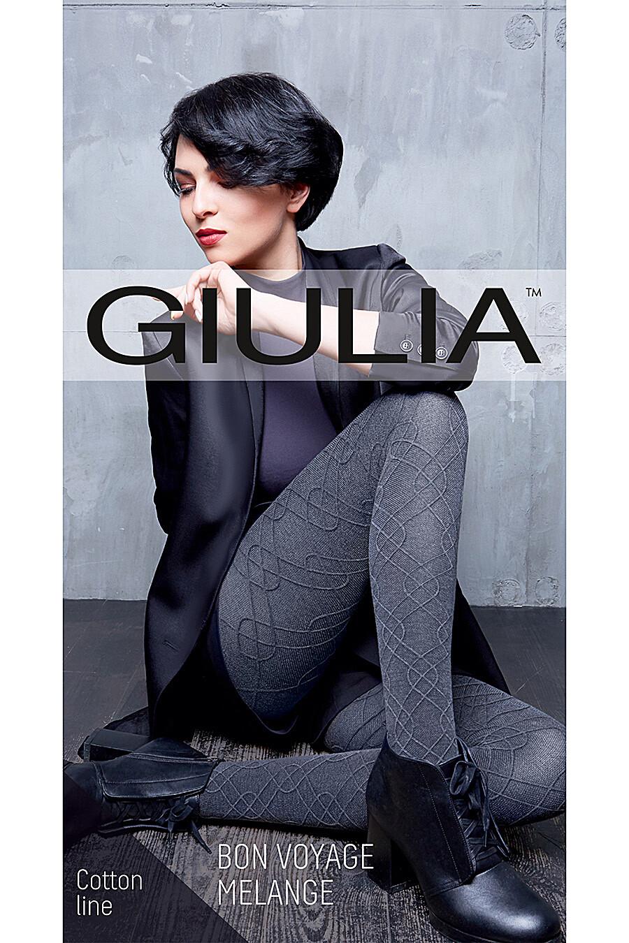 Колготки GIULIA (110904), купить в Moyo.moda