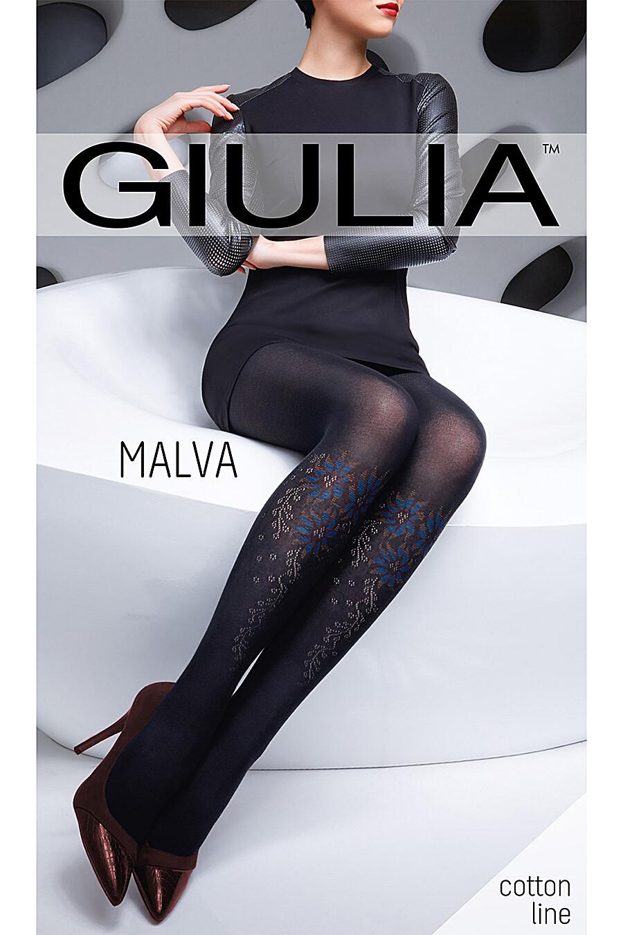 Колготки GIULIA (111036), купить в Moyo.moda