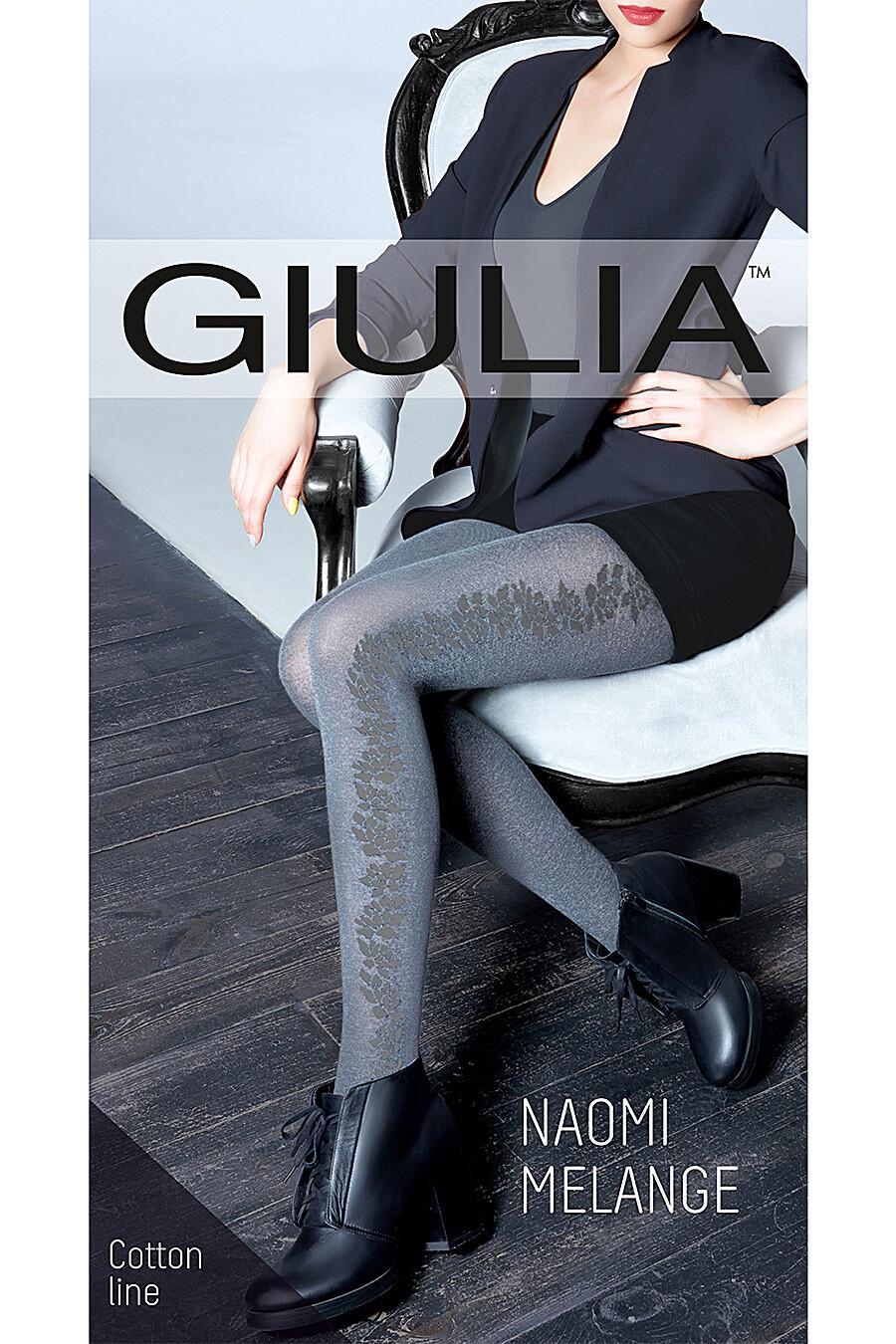 Колготки GIULIA (111039), купить в Moyo.moda