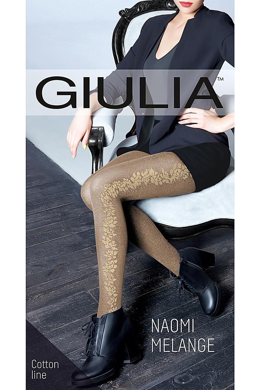 Колготки GIULIA (111040), купить в Moyo.moda