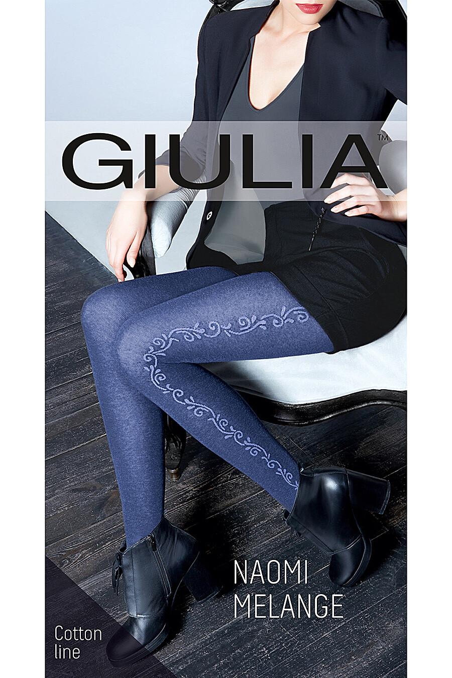 Колготки GIULIA (111041), купить в Moyo.moda