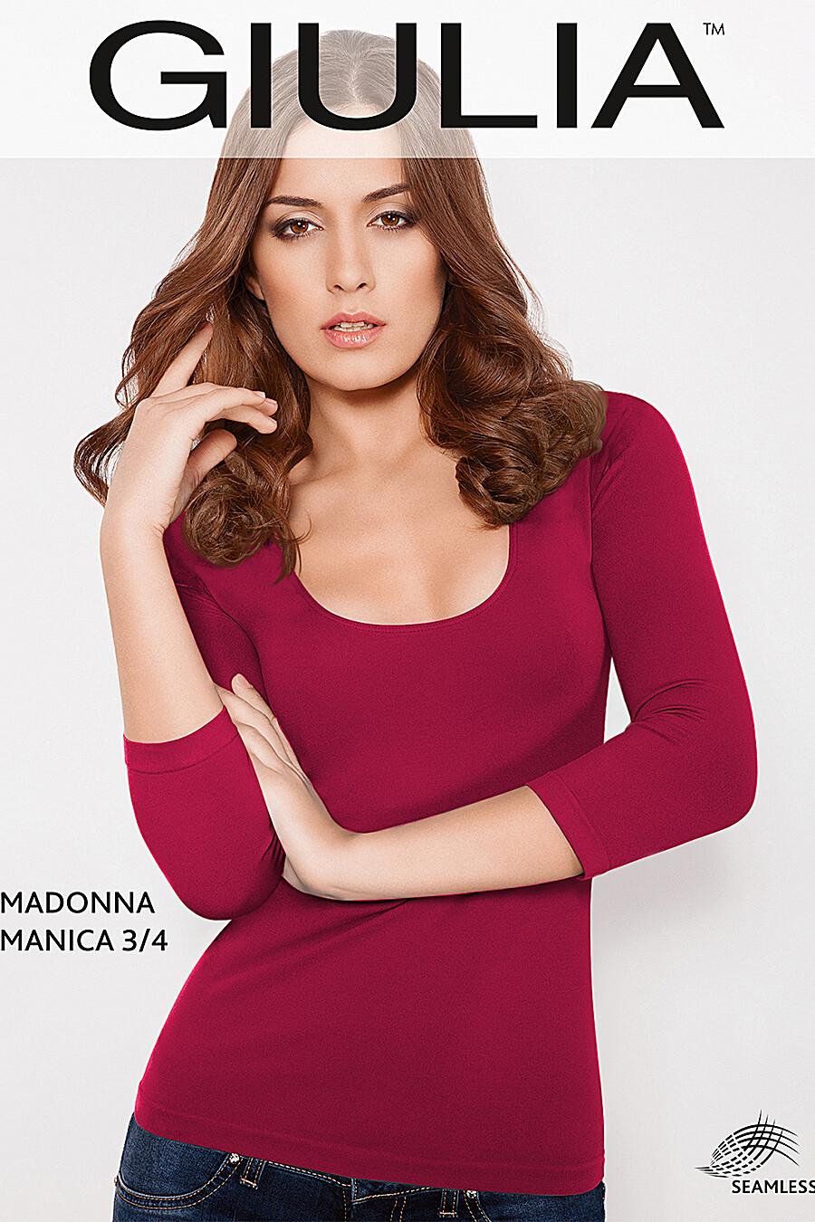 Блуза GIULIA (111065), купить в Optmoyo.ru