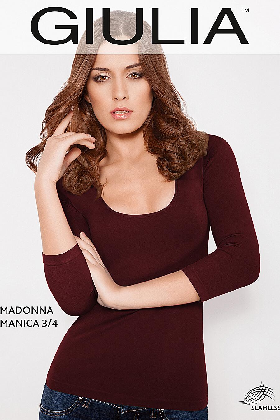 Блуза #111066