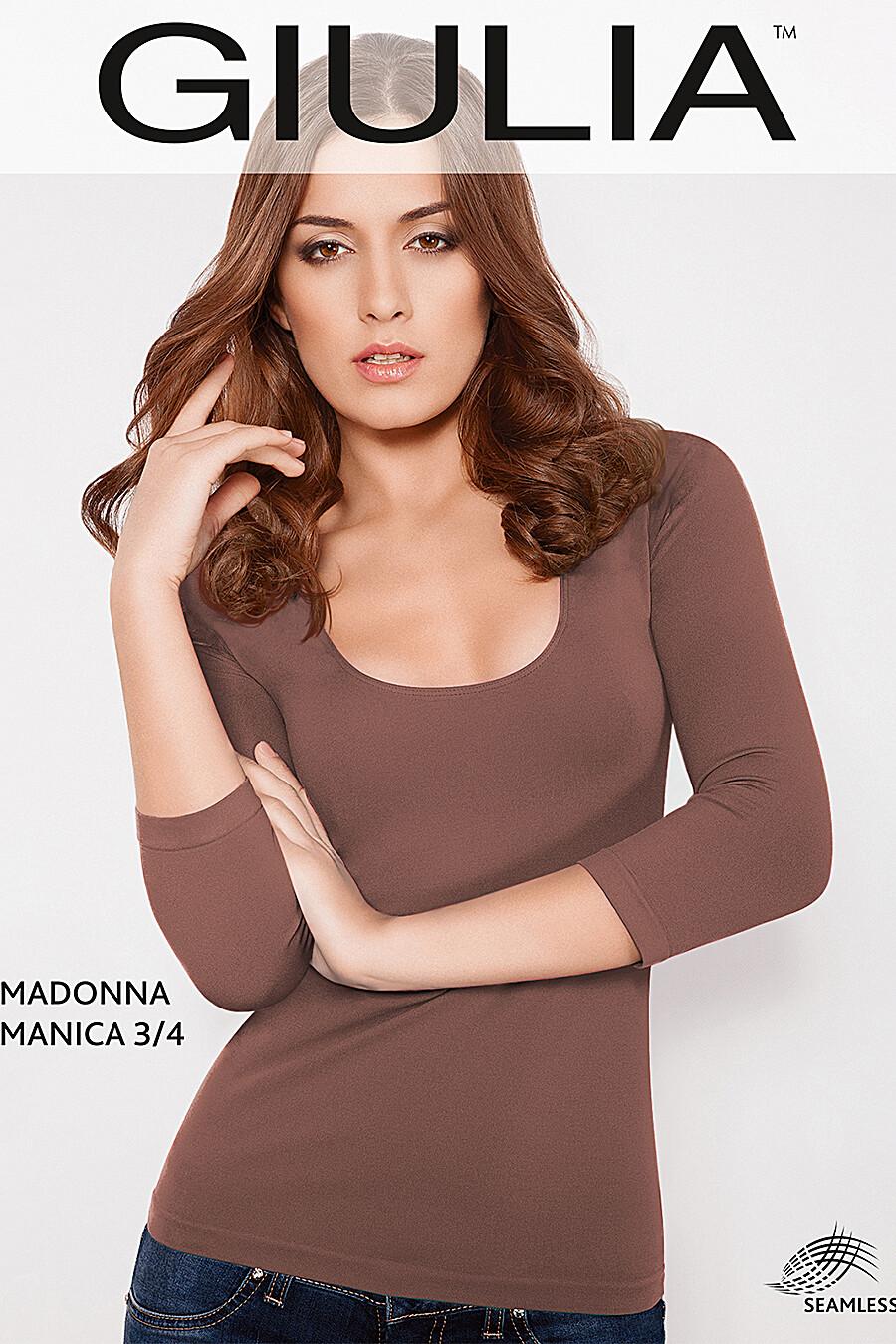 Блуза GIULIA (111068), купить в Optmoyo.ru