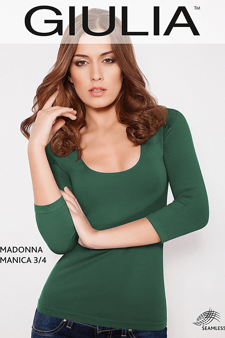 Блуза GIULIA (111069), купить в Moyo.moda