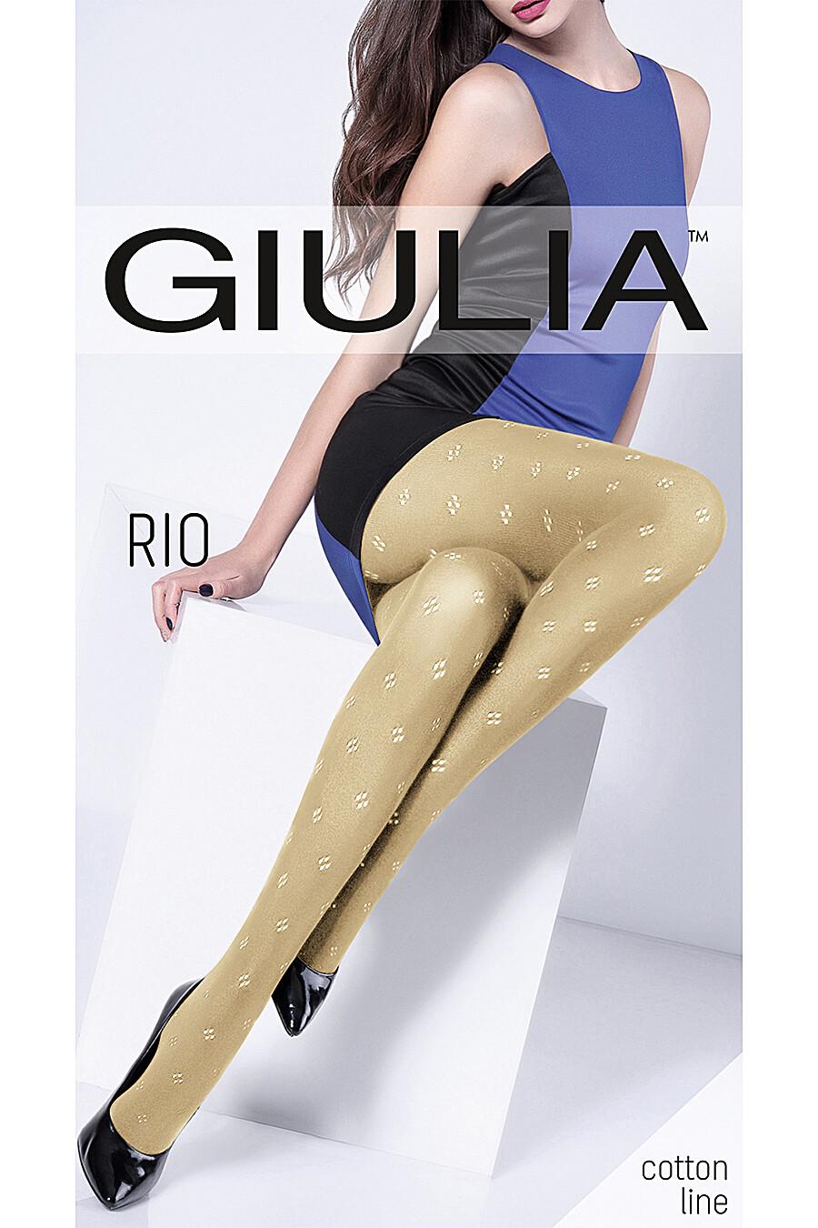 Колготки GIULIA (111073), купить в Optmoyo.ru