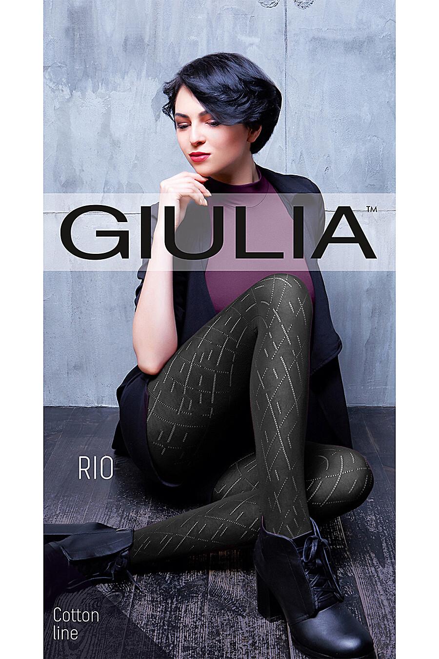 Колготки GIULIA (111075), купить в Optmoyo.ru