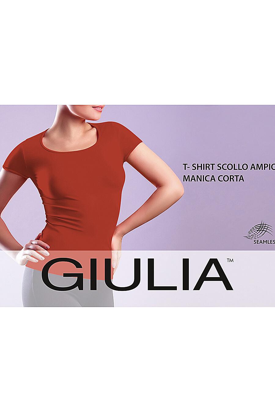 Футболка GIULIA (111104), купить в Moyo.moda