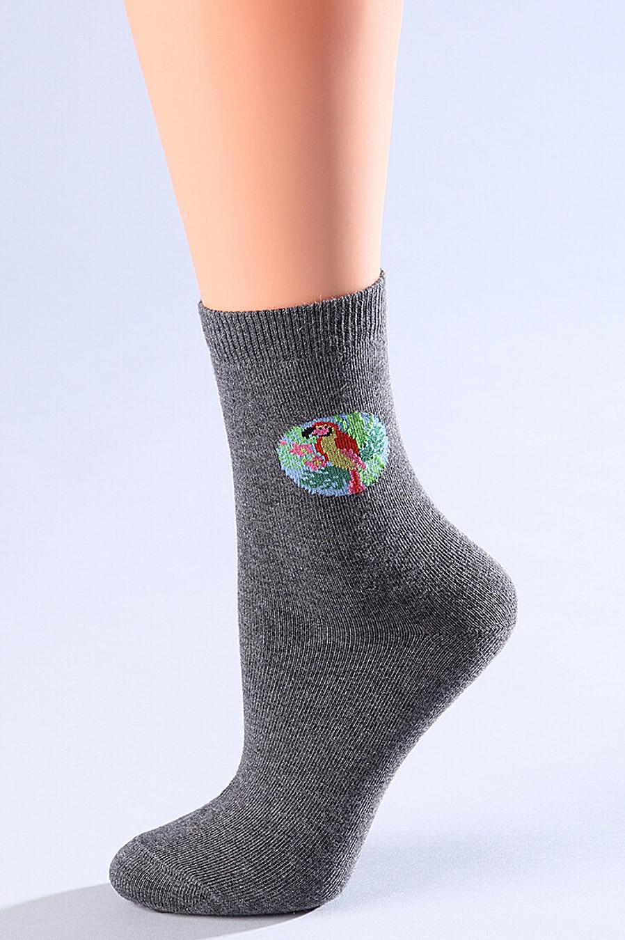 Носки GIULIA (111339), купить в Optmoyo.ru