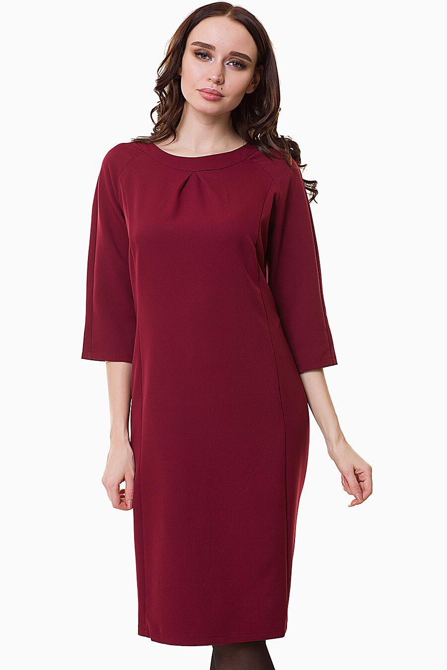 Платье AMARTI (111473), купить в Moyo.moda