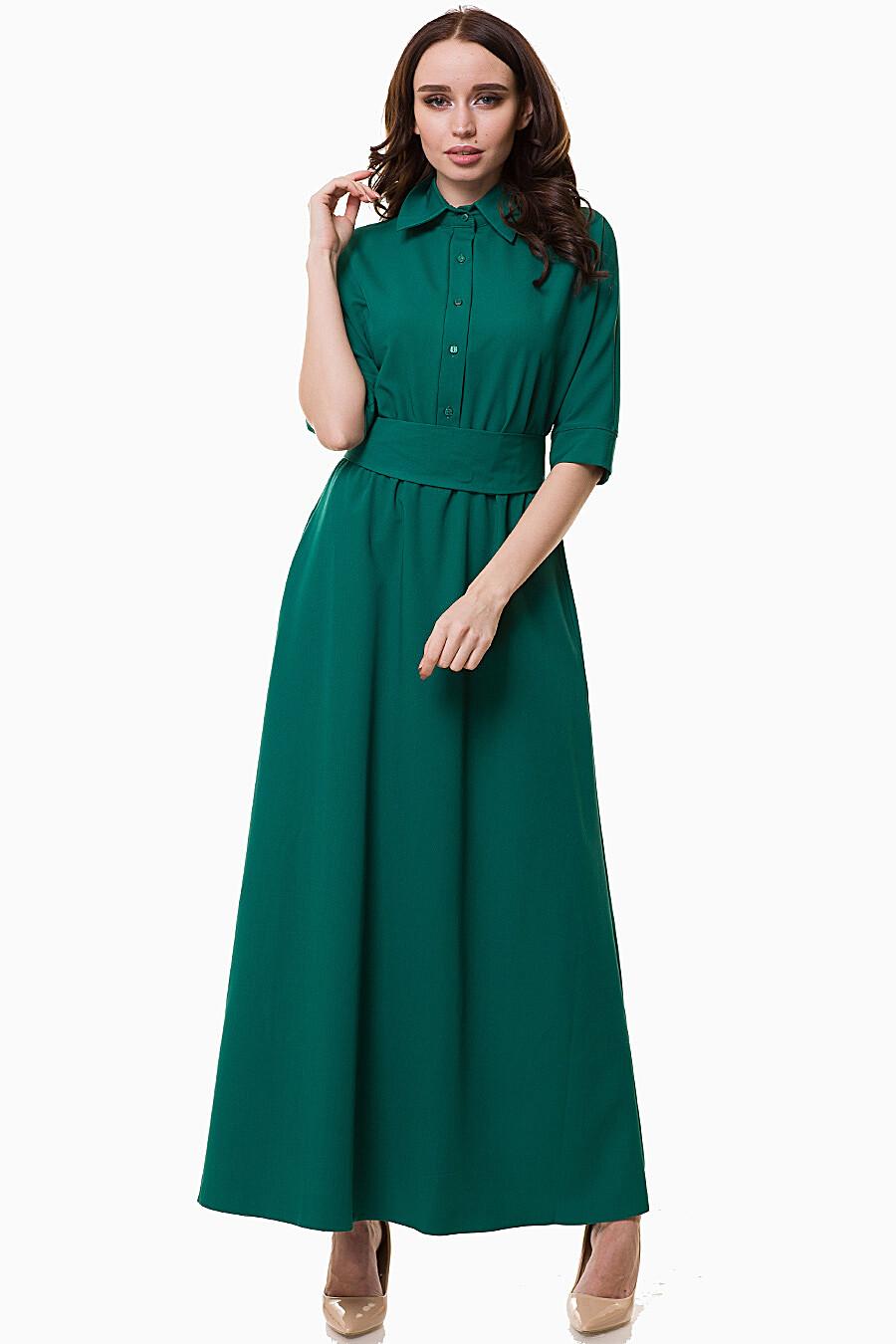 Платье EMANSIPE (111701), купить в Optmoyo.ru