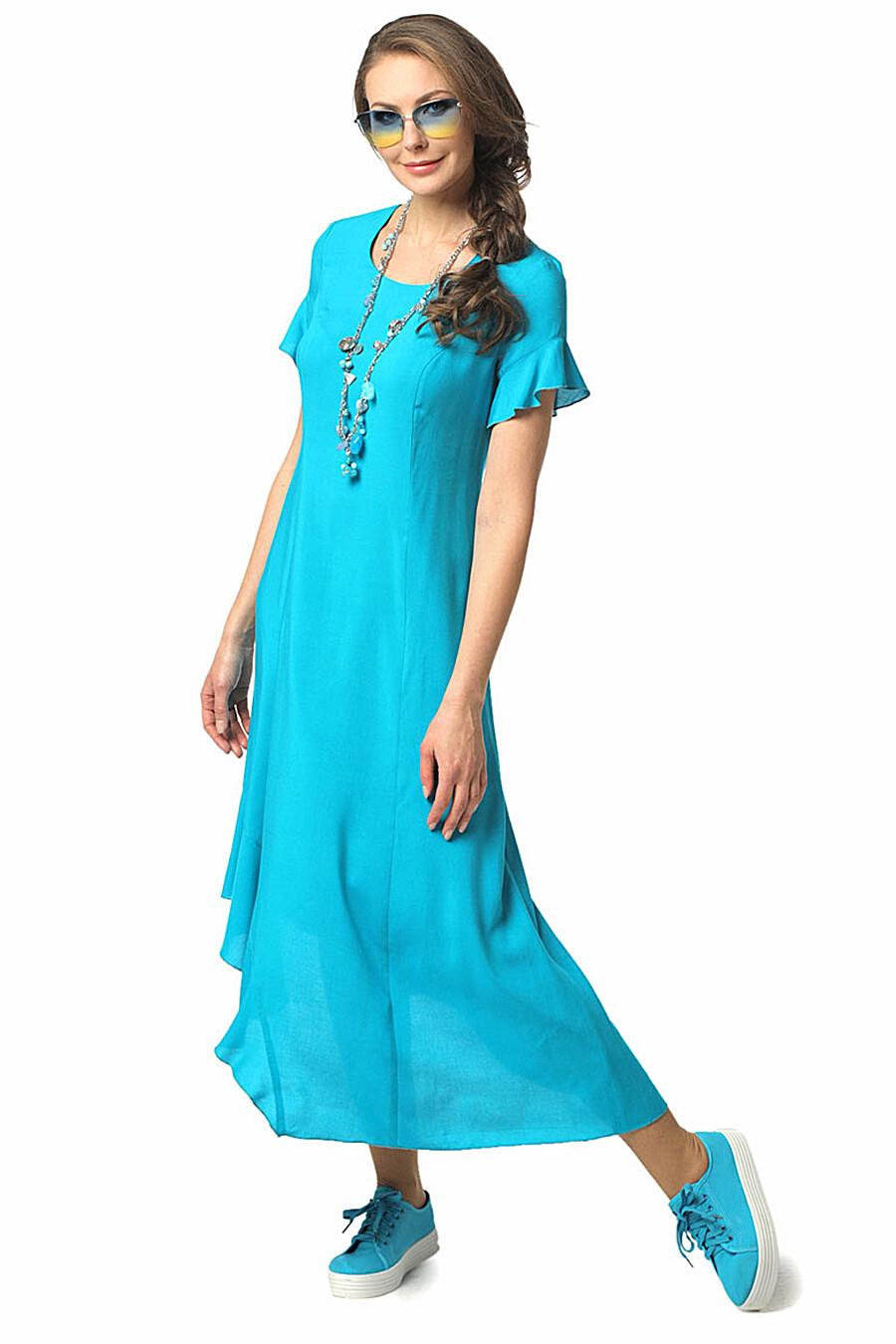 Платье DIZZYWAY (115035), купить в Moyo.moda