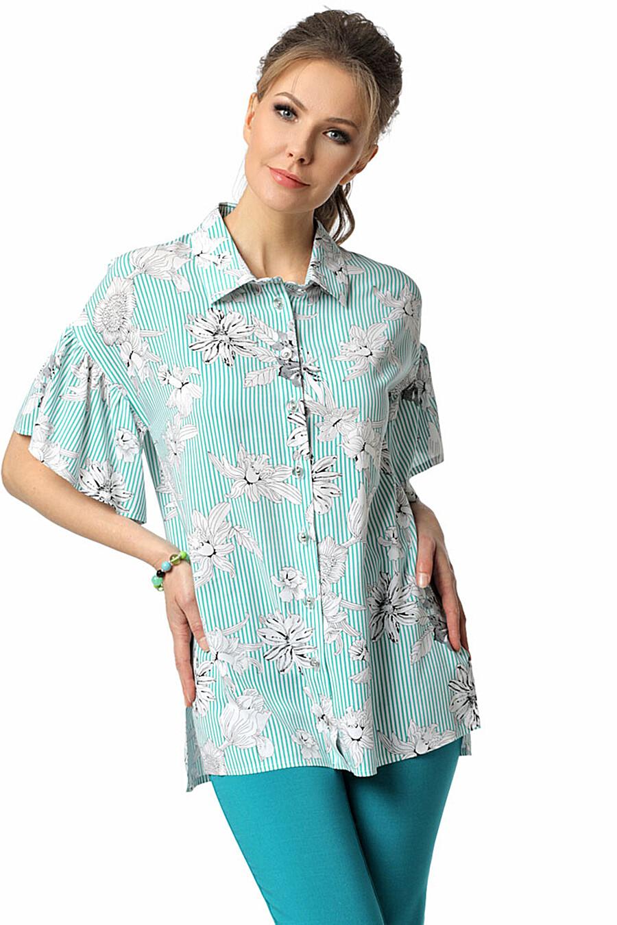 Блуза DIZZYWAY (115476), купить в Moyo.moda