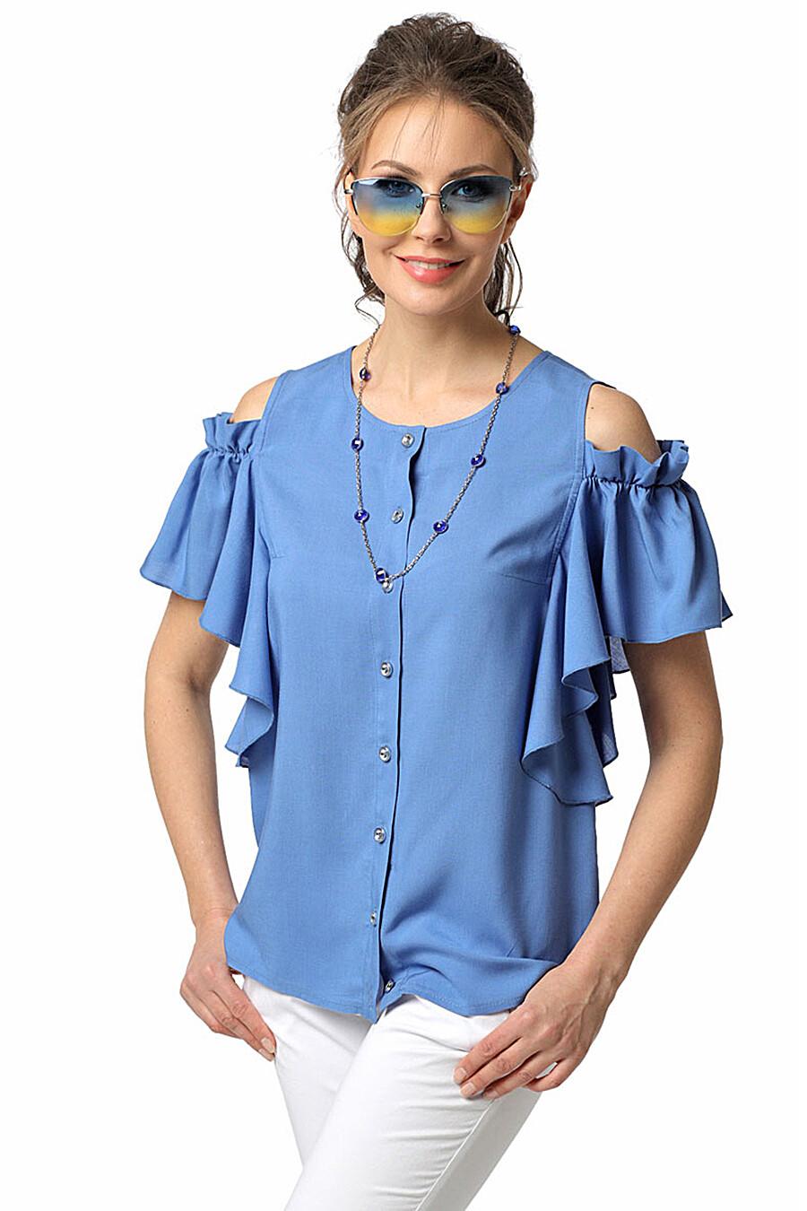 Блуза DIZZYWAY (115518), купить в Moyo.moda