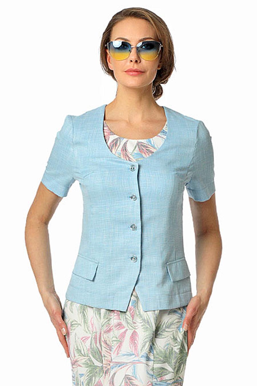Жакет DIZZYWAY (115524), купить в Moyo.moda