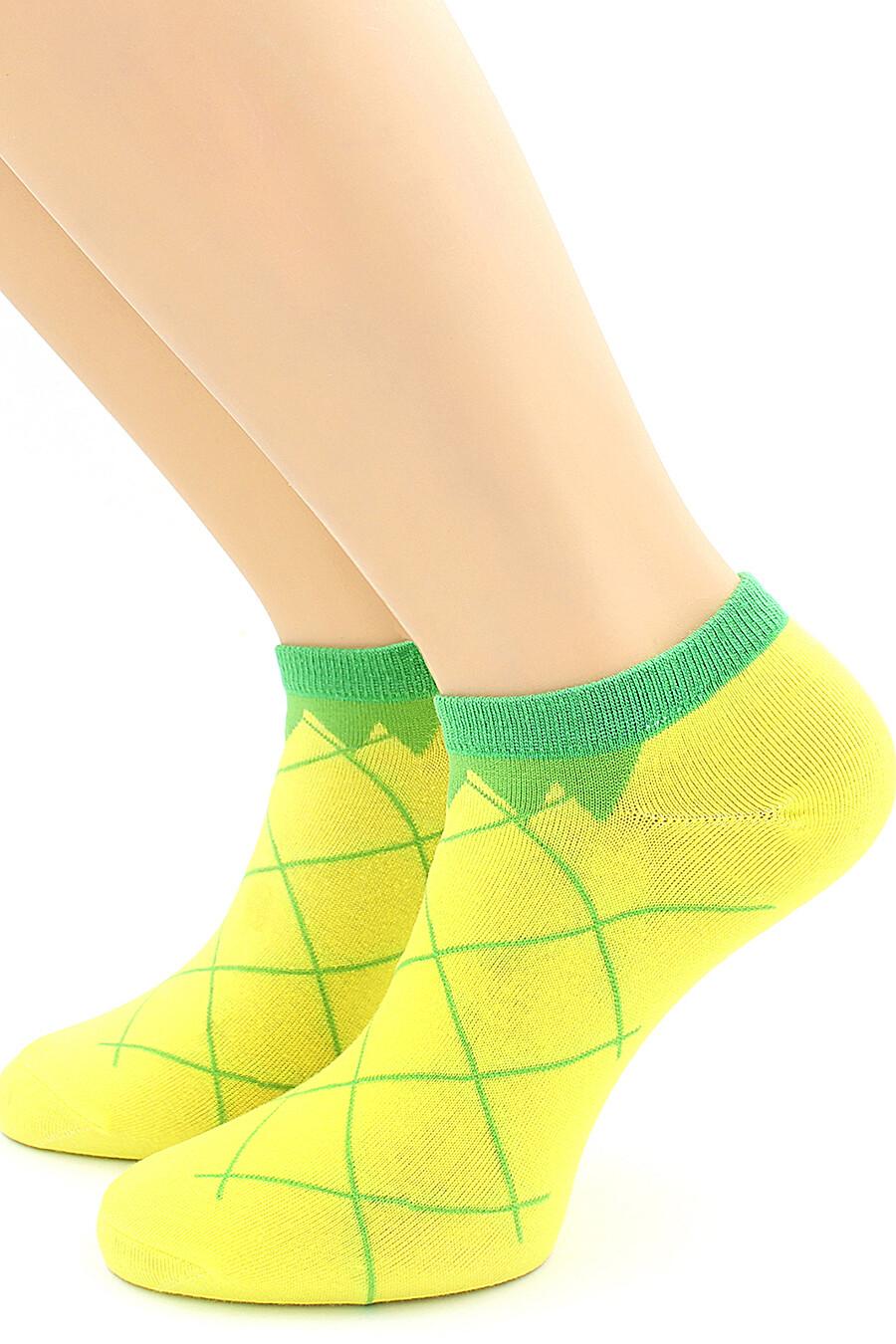 Носки для женщин HOBBY LINE 116313 купить оптом от производителя. Совместная покупка женской одежды в OptMoyo