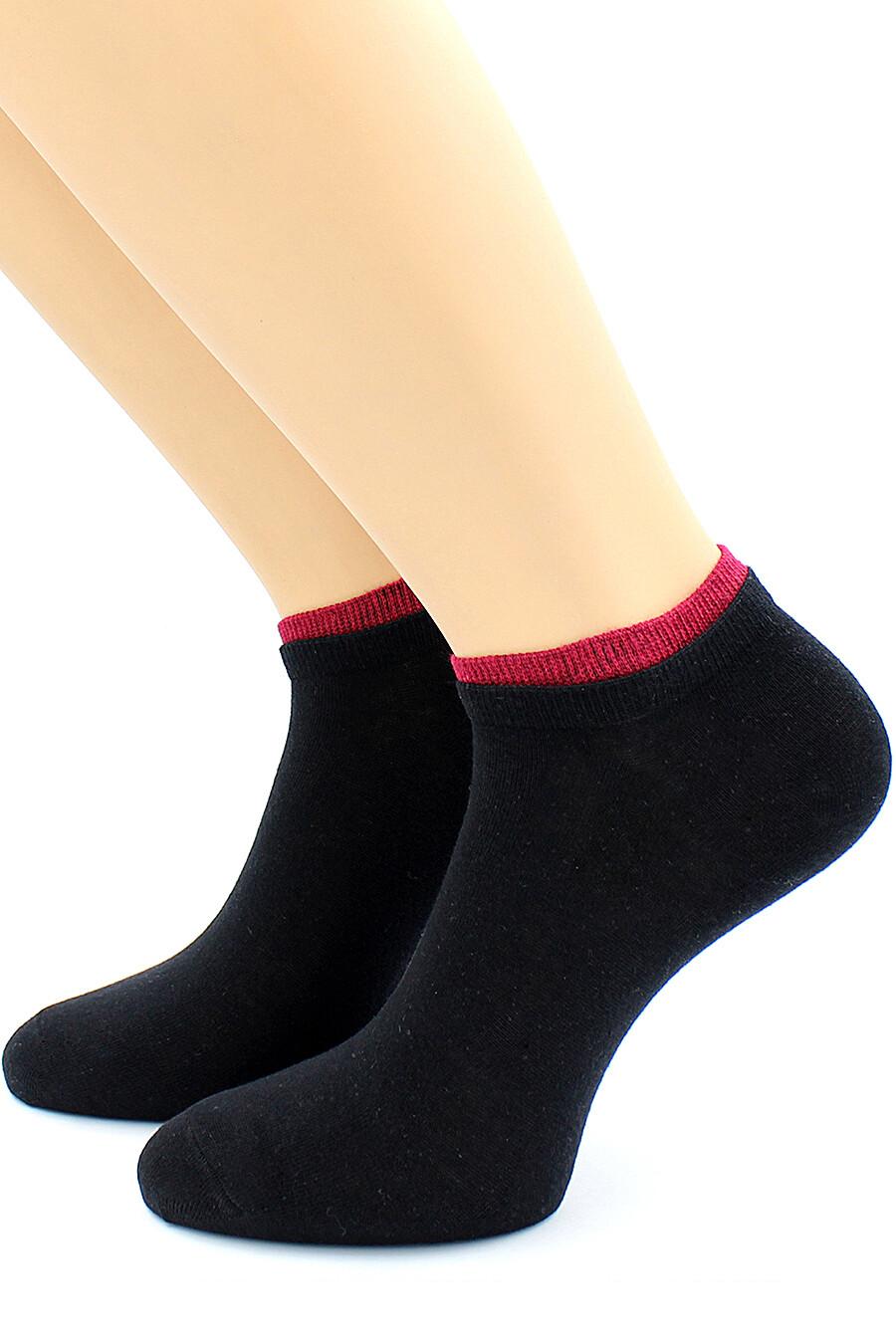 Носки для женщин HOBBY LINE 116343 купить оптом от производителя. Совместная покупка женской одежды в OptMoyo