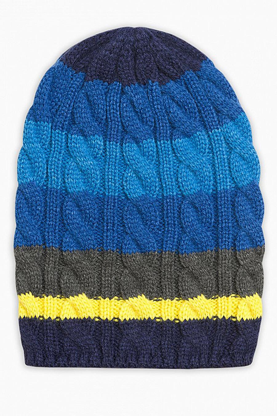 Шапка для мальчиков PELICAN 116736 купить оптом от производителя. Совместная покупка детской одежды в OptMoyo