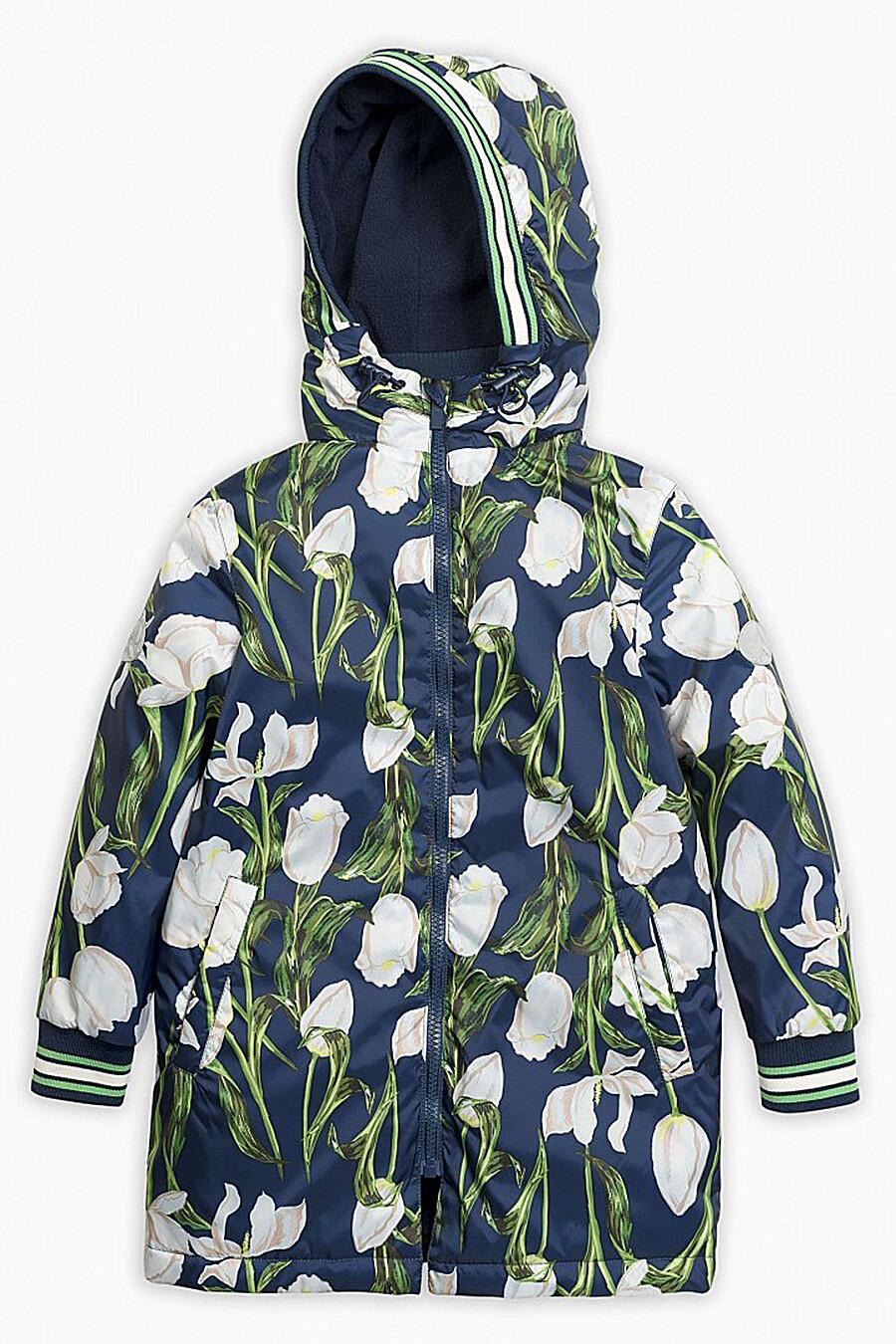 Плащ для девочек PELICAN 116805 купить оптом от производителя. Совместная покупка детской одежды в OptMoyo