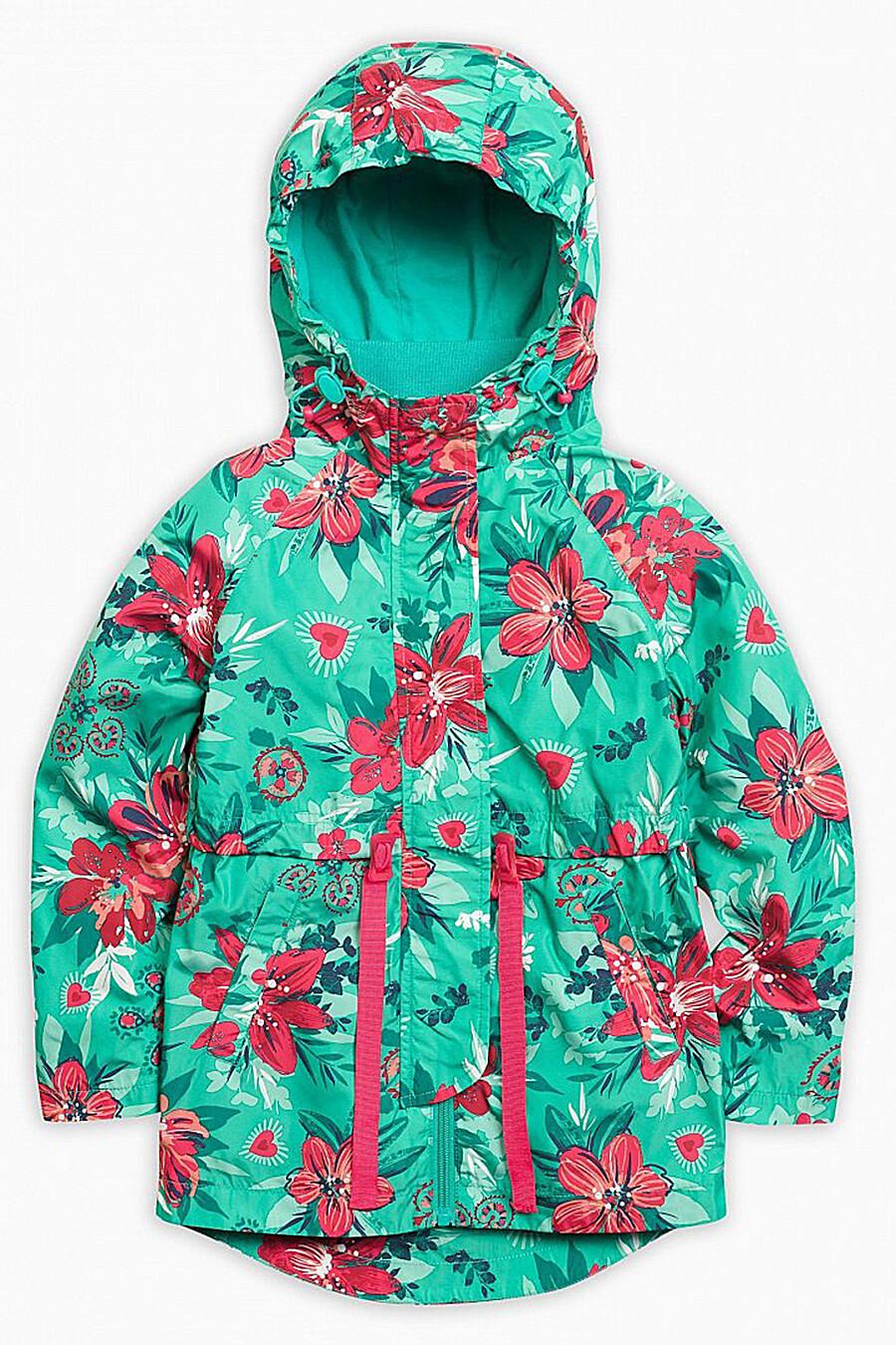 Ветровка для девочек PELICAN 116961 купить оптом от производителя. Совместная покупка детской одежды в OptMoyo