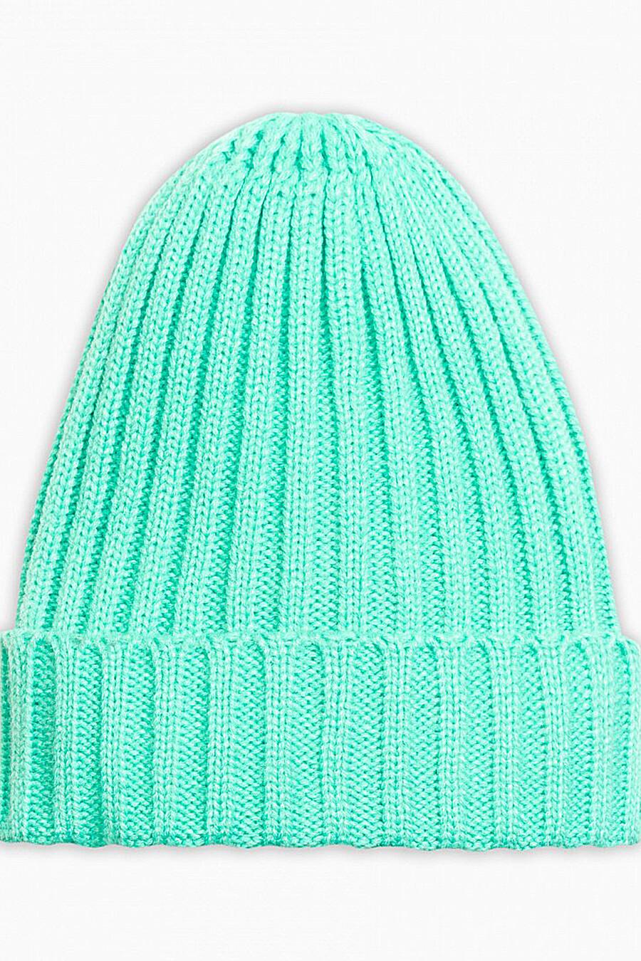 Шапка PELICAN (116970), купить в Moyo.moda
