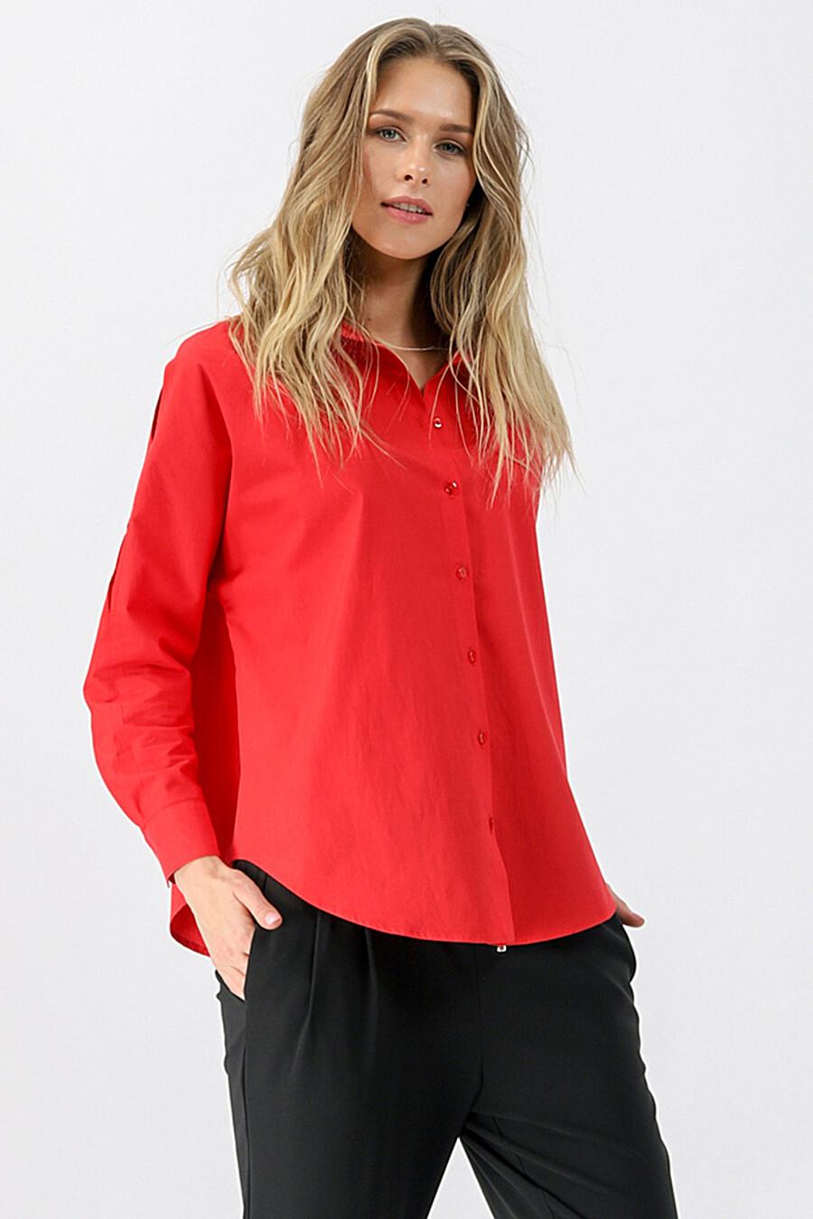Блуза #117315