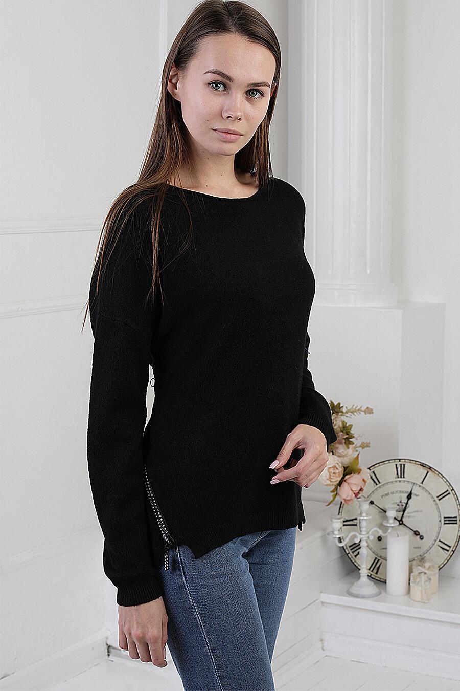 Джемпер MODALIME (117470), купить в Optmoyo.ru