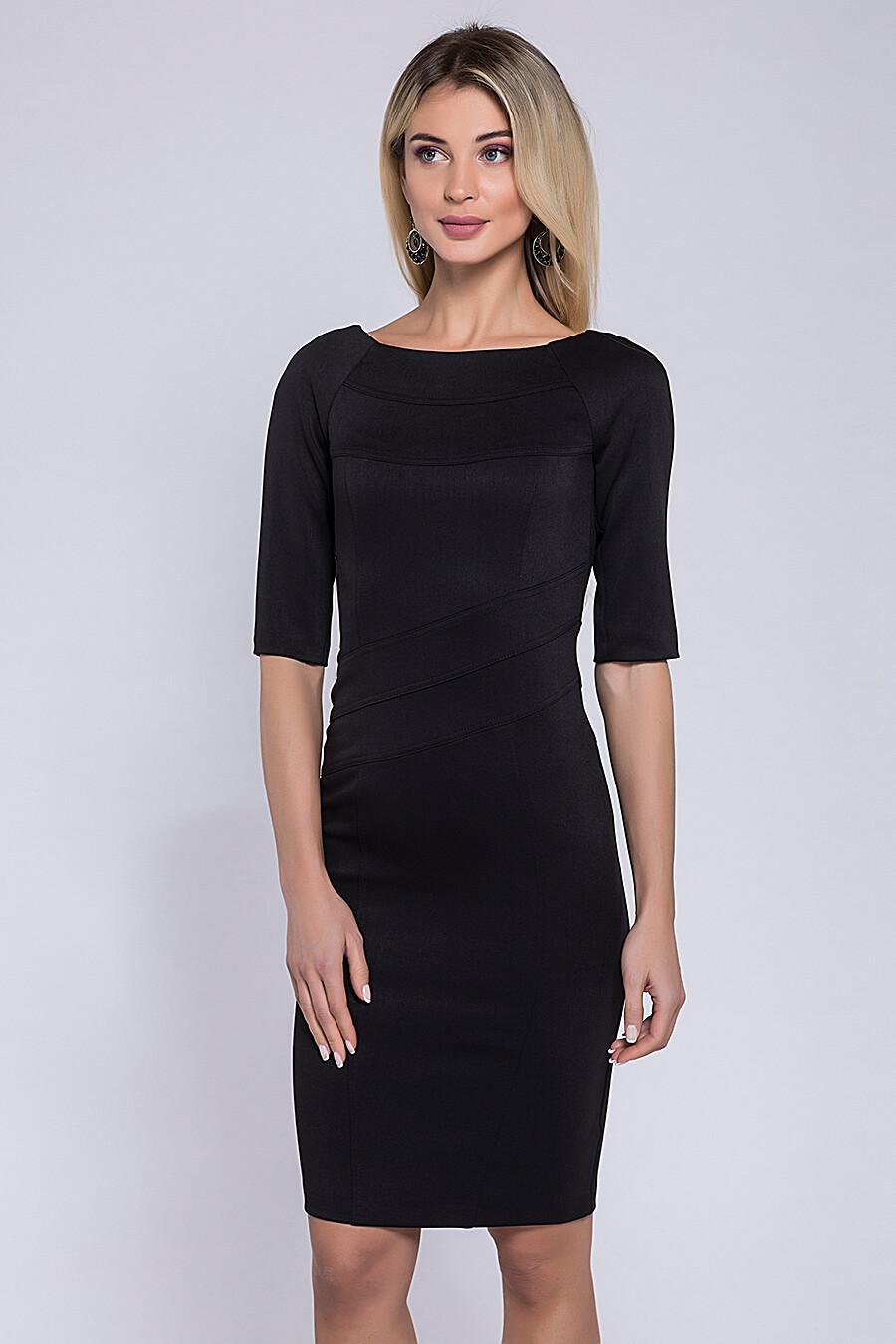 Платье Gloss (117517), купить в Optmoyo.ru