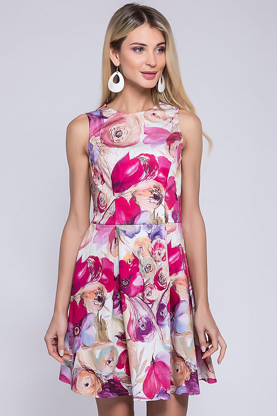 Платье Gloss (117531), купить в Optmoyo.ru