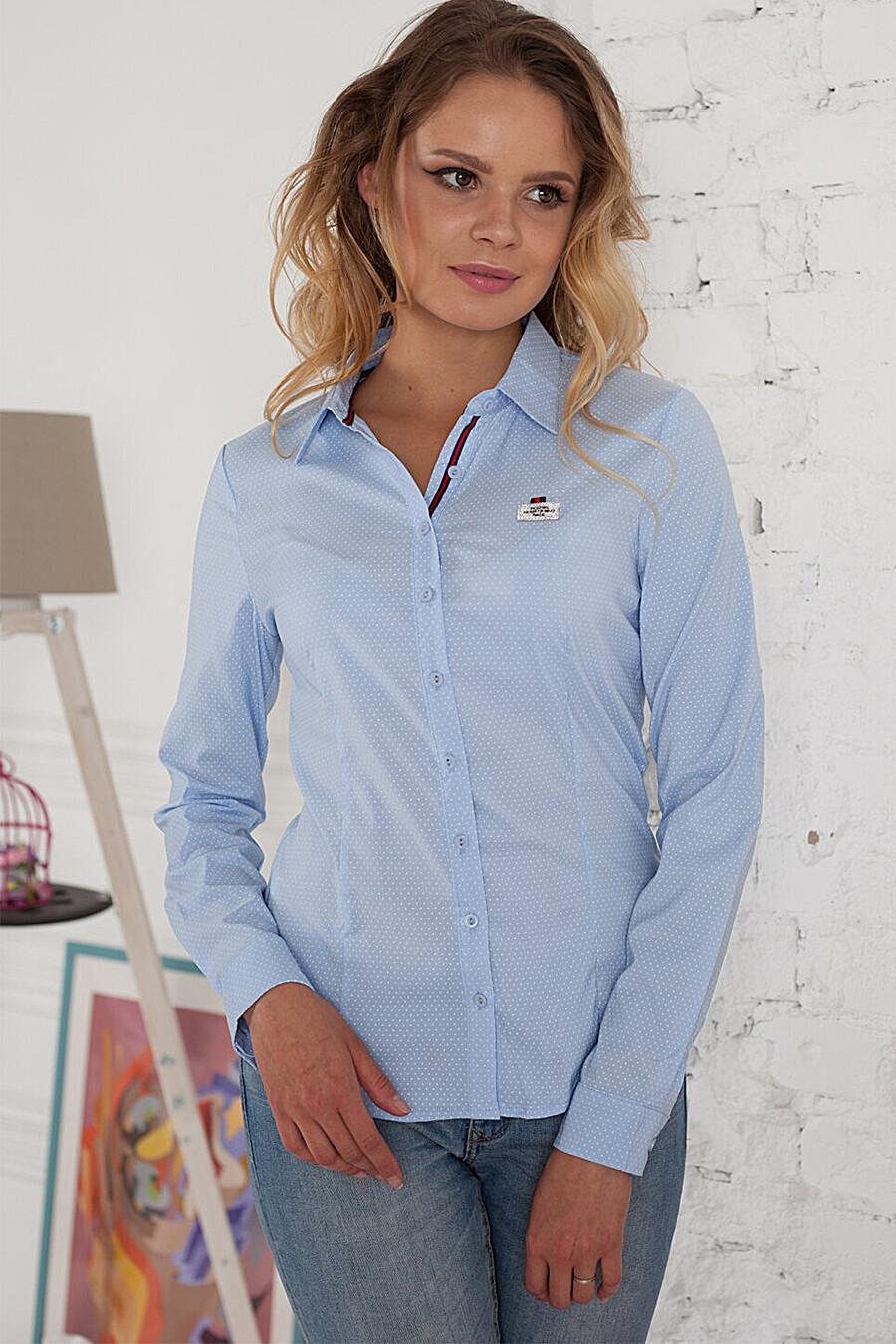 Рубашка MODALIME (117540), купить в Optmoyo.ru